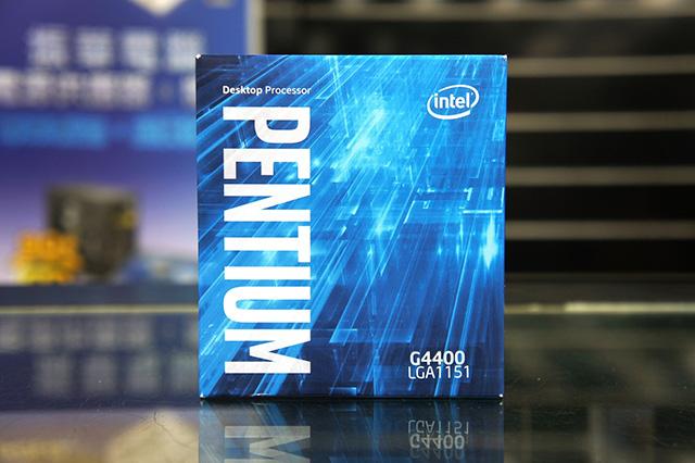 CPU cấu hình máy tính phòng net giá rẻ